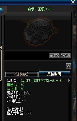 2019dnf五一称号选择推荐_52z.com