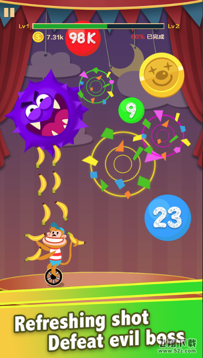 Ball CircusV1.2.3 安卓版_52z.com