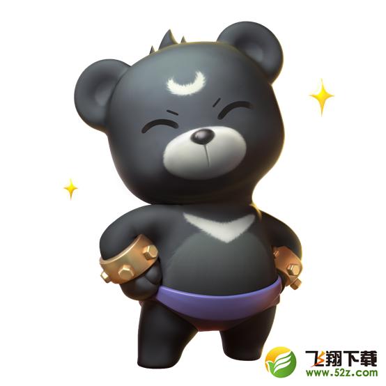 一起来捉妖CoCo熊捕捉方法攻略_52z.com