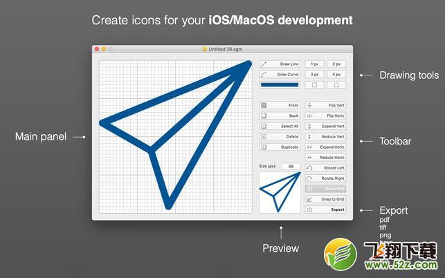 SegmentsV1.7 Mac版_52z.com