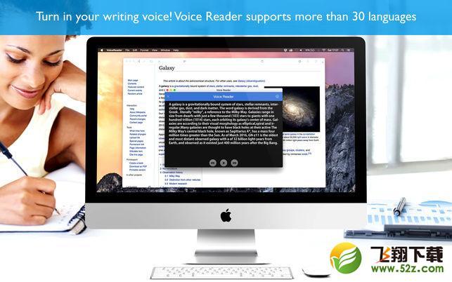 Voice ReaderV1.3 Mac版_52z.com