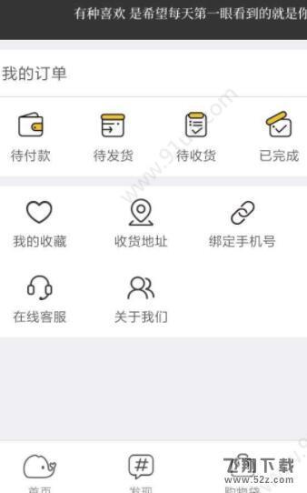 象小生_52z.com