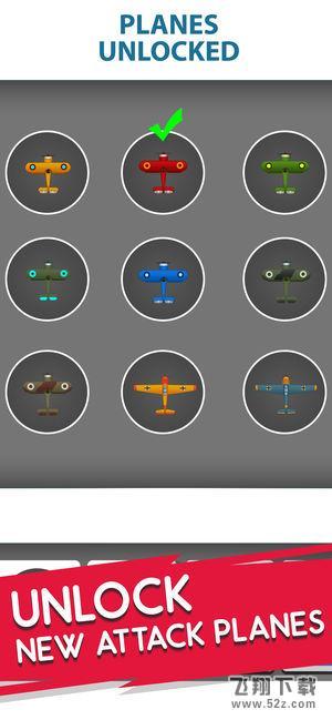 飞机终极导弹战争V1.1 苹果版_52z.com