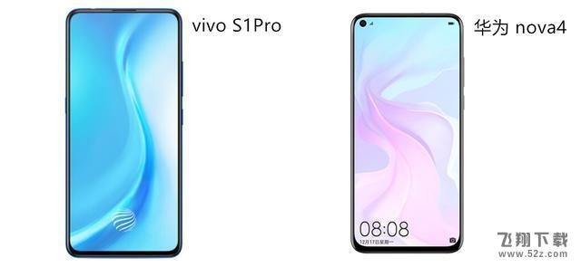 vivo s1pro和华为nova4区别对比实用评测_52z.com