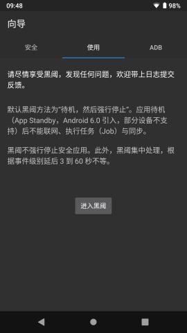 黑阈V3.5.3 安卓版_52z.com