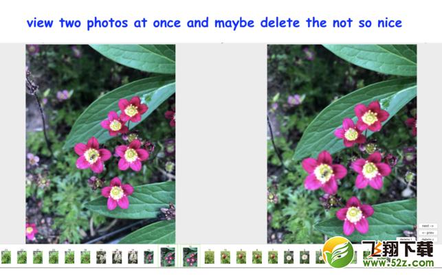 smartPhotoSortV1.0 Mac版_52z.com