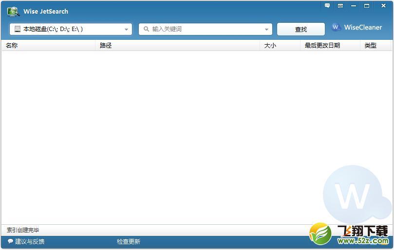 Wise JetSearch(文件快速搜索工具)V3.18.156 免费版_52z.com