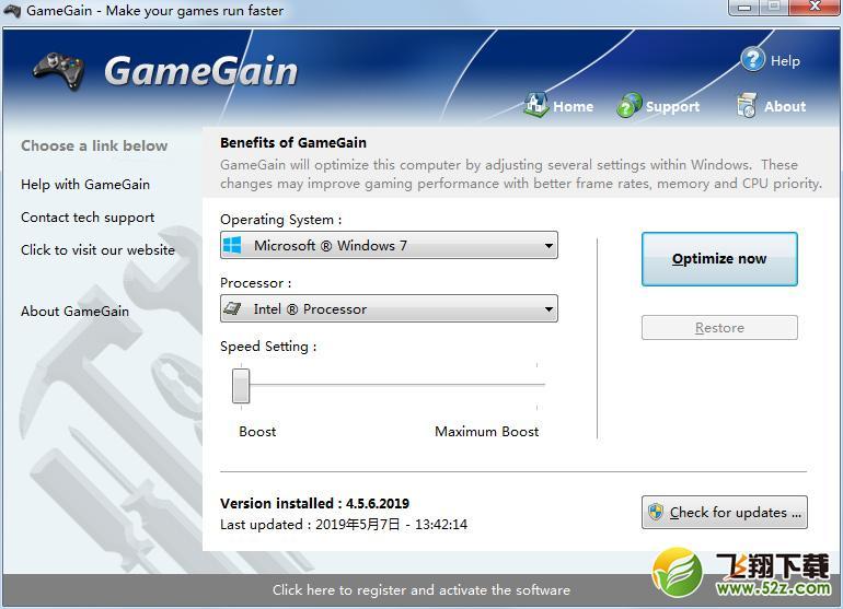 GameGain(游戏优化加速工具)V4.5.6.2019 免费版_52z.com