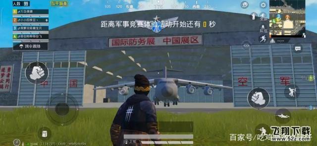 和平精英手游玩法攻略_52z.com