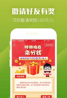 九妖手游盒子V1.1.5 安卓版_52z.com