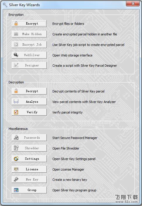 Silver Key(文件加密软件)V5.2.2 免费版_52z.com
