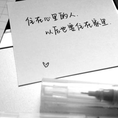 2019纯文字微信头像个性霸气 最火微信文字头像霸气精选_52z.com