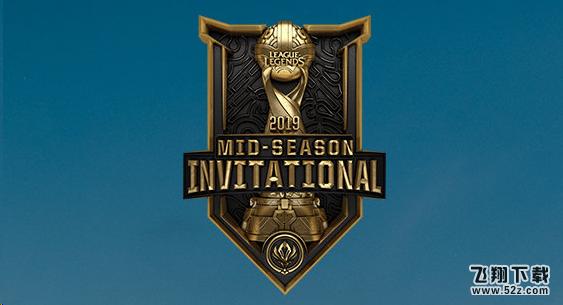 2019MSI季中赛正赛5月13日FW VS SKT比赛直播视频_52z.com