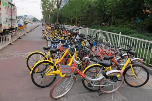 北京共享单车专项是怎么回事 北京共享单车专项是什么情况_52z.com