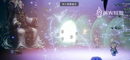《歧路旅人》魔剑士神殿元素师攻略_52z.com