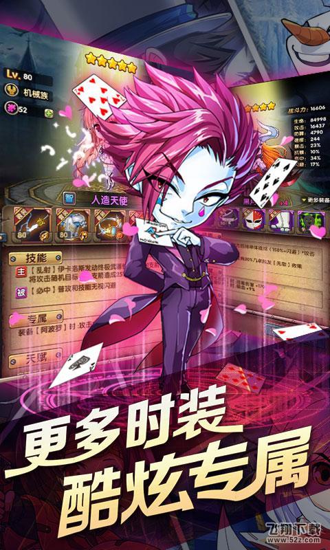 cos战斗天使V1.0.1 海量版_52z.com