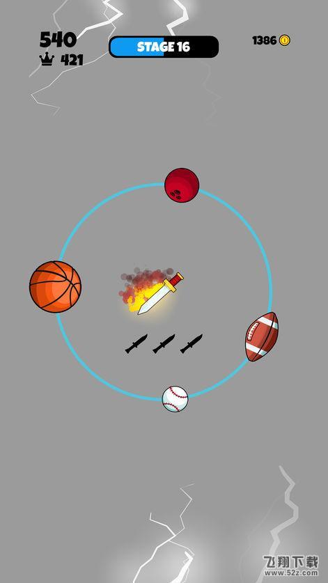 飞刀和篮球V1.2 苹果版_52z.com