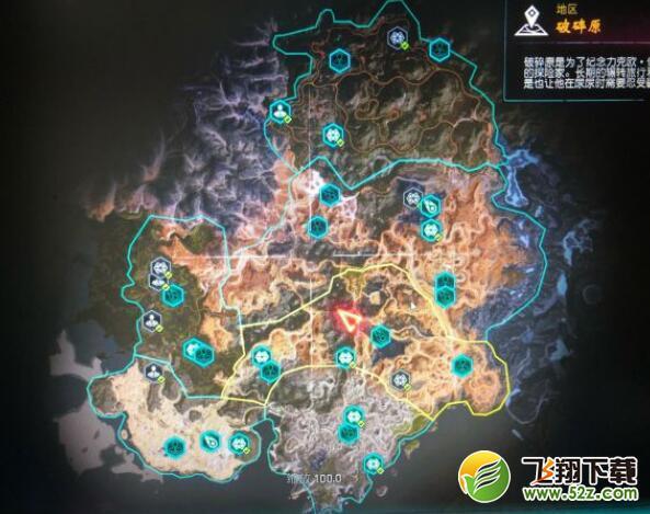 《狂怒2》全方舟位置介绍_52z.com