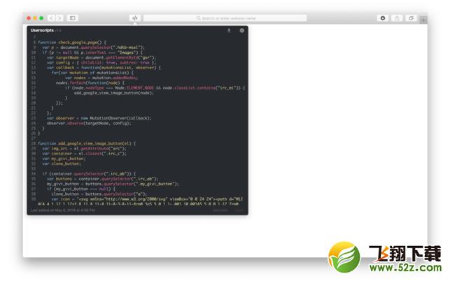 UserscriptsV1.0.3 Mac版_52z.com