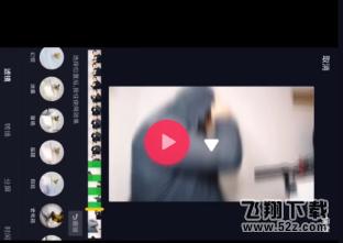 抖音wait a minute卡点视频制作方法教程_52z.com
