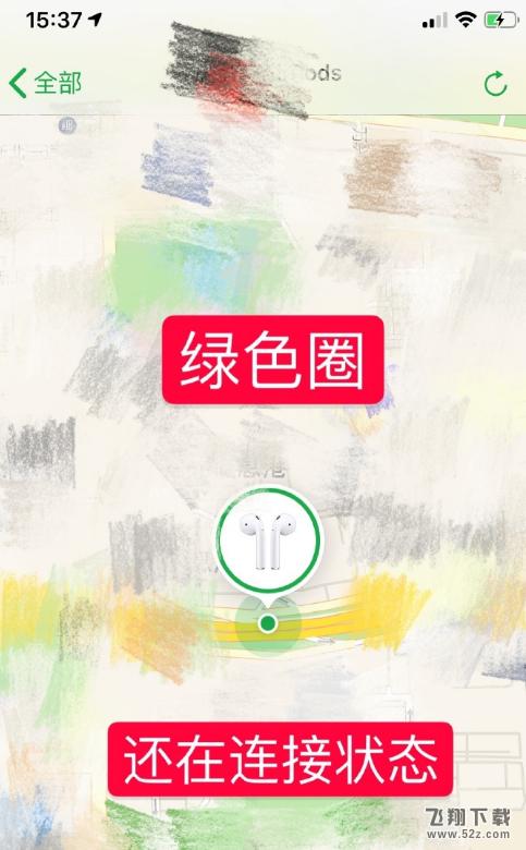 苹果airpods丢失解决方法教程_52z.com