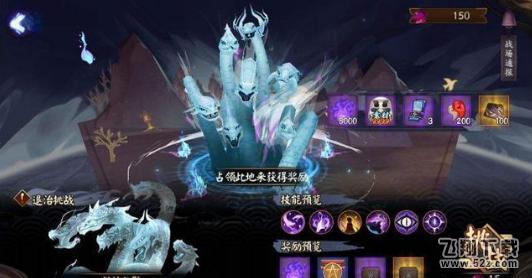 《阴阳师》伪神降临阵容搭配攻略_52z.com