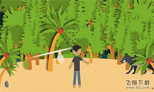 孤岛逃生V1.0 苹果版_52z.com