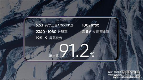 realme x屏占比是多少 realme x屏幕尺寸多大_52z.com