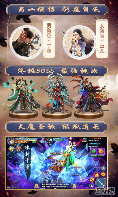紫青双剑V1.0.5 豪华版_52z.com