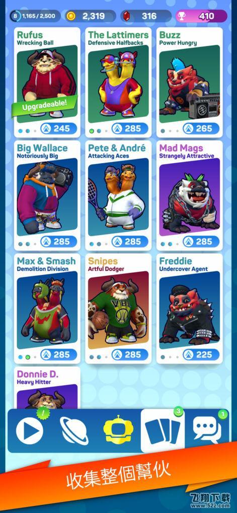 怪物态度V1.1.1 苹果版_52z.com