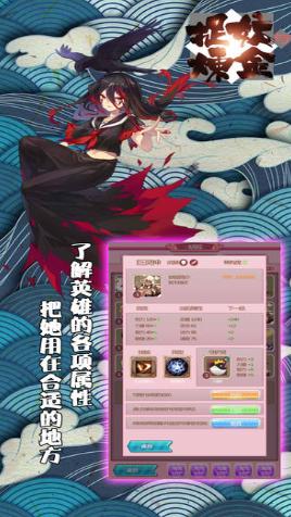 捉妖与炼金V1.0 苹果版_52z.com