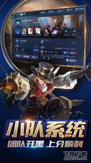 王者荣耀V1.42.1.20 国际版_52z.com