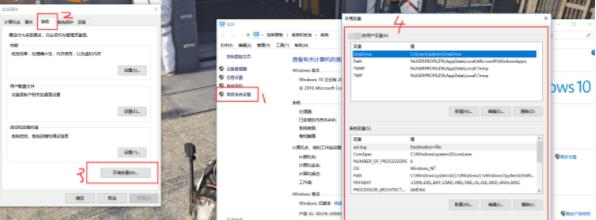 全境封锁2无限重启bug解决方法攻略_52z.com