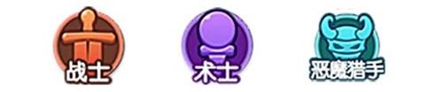 新手指南第二弹 《梦塔防手游》自走棋职业羁绊介绍_52z.com
