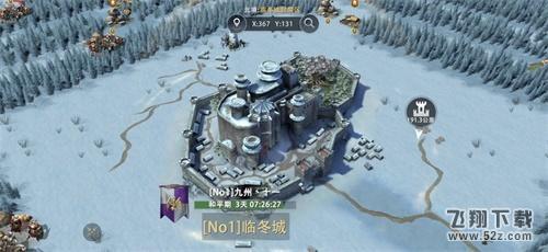 集结5月23日,《权力的游戏 凛冬将至》手游全境集结 冰火内测重磅开启_52z.com