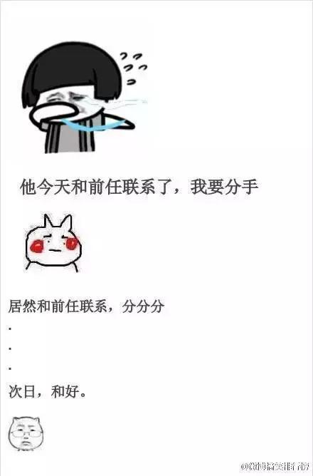 520节日单身狗自救方法教程_52z.com
