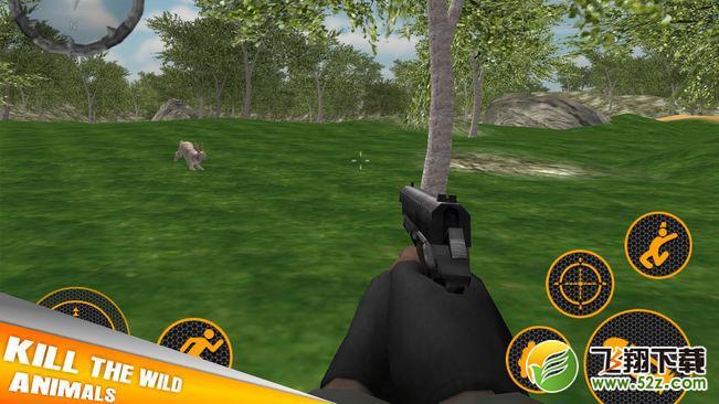 野生动物狙击手V1.0 苹果版_52z.com