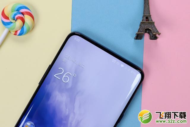 一加7Pro手机使用深度对比实用评测_52z.com