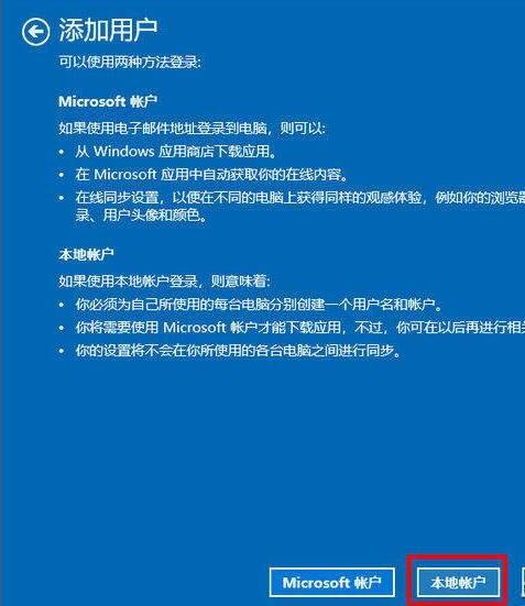 全境封锁2游戏文件已更新进不去解决方法_52z.com