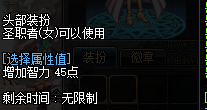DNF冥月女神时装搭配推荐_52z.com