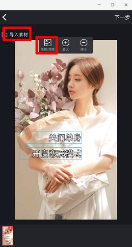 抖音app关闭单身开启恋爱模式特效制作方法教程_52z.com