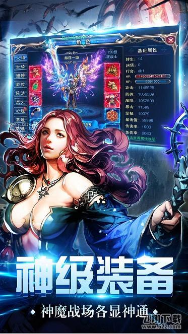 烈焰皇朝新年特别版V1.0.129 变态版_52z.com