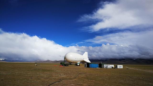 系留浮空器创纪录是怎么回事 系留浮空器创纪录是真的吗_52z.com
