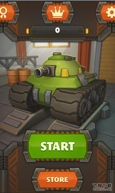坦克训练营_52z.com