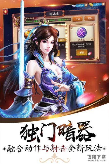 颜七夜V2.2.0 安卓版_52z.com