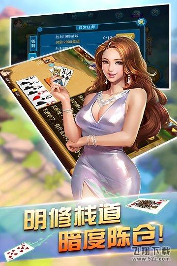 �D黑五V2.8.0 破解版_52z.com
