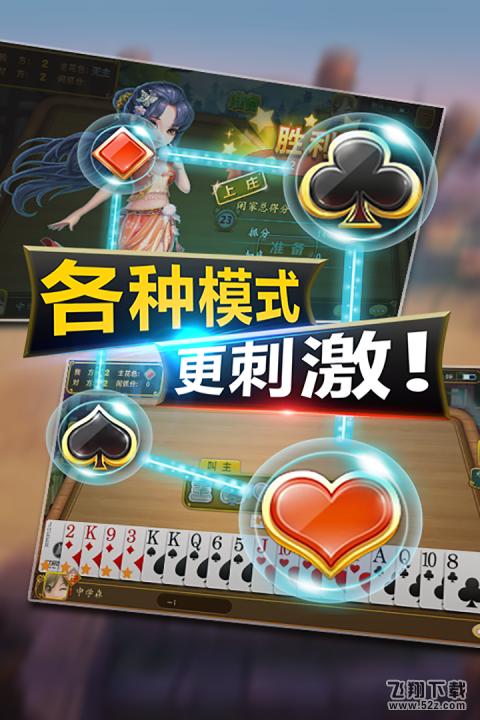 驻马店三打一V4.6.0 安卓版_52z.com