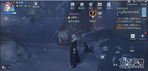 龙族幻想走丢的雪橇犬异闻任务攻略_52z.com