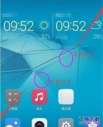 荣耀20手机隐藏应用方法教程_52z.com