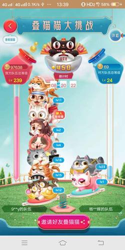 天猫618叠猫猫大挑战超级猫获取攻略_52z.com